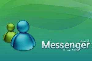 ip desde el messenger: