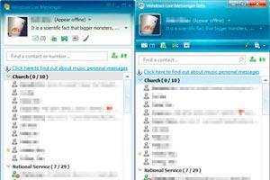 Como entrar a la computadora de un amigo desde Windows Live Messenger