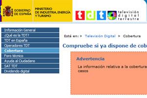Cómo saber si tengo cobertura TDT (España)