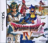 Trucos para Dragon Quest IV: Capítulos de los Elegidos - Trucos DS