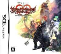 Trucos para Kingdom Hearts 358/2 Days - Trucos DS