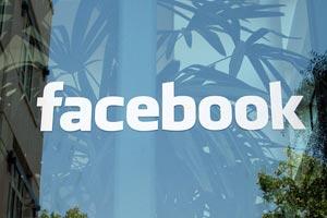 Cómo cambiar la dirección Web de tu cuenta de Facebook