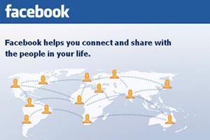 Cómo saber quién ha visitado tu perfil en Facebook