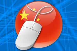 Sitios para comprar en china