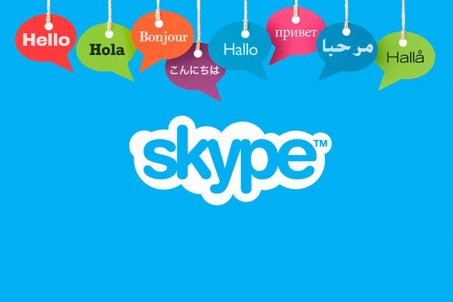 Aplicación para traducir las conversaciones de Skype. Cómo usar Skype Translator. Guía para instalar el traductor de Skype
